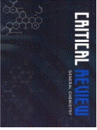 2021 일반화학 크리티컬 리뷰북