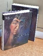 댈러웨이 부인 =2005년 초판 발행/케이스 약간의 변색및 얼룩외 본책 변색없이 깨끗/실사진 참고하세요