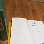 한국의 고활자(신판) /1982년초판본/실사진첨부/층2-1