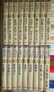 한국해금문학전집 전18권 세트  /초판 /사진의 제품  ☞ 서고위치:매장