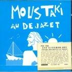 LIVE AU DEJAZET - 조르쥬 무스타키( Georges Moustaki ) [수입 / 미개봉]