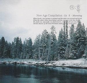 휴 new age compilation - night. morning.2CD