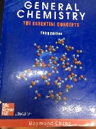 General Chemistry : The Essential Concepts 3/E #