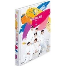 [미개봉] 제이비제이 (JBJ) / True Colors Volume II-II (2nd Mini Album) (미개봉)
