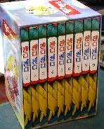 캔디 캔디 1-9권 박스세트