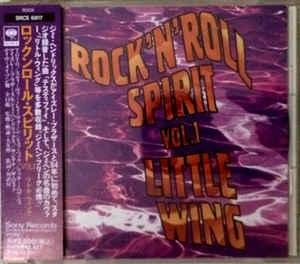 [일본반] V.A - Rock 'N' Roll Spirit Vol.1 - Little Wing