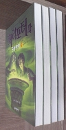 해리포터와 혼혈왕자 제6권 1 ~4 [전4권 1100 p] /사진의 제품  /  상현서림 /☞ 서고위치:RG 3  *[구매하시면 품절로 표기됩니다]