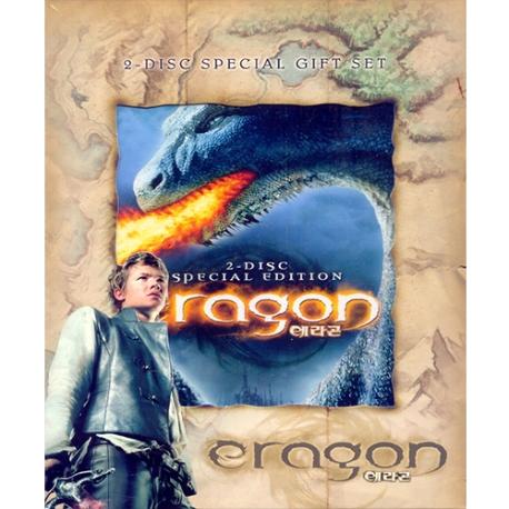 (DVD) 에라곤 기프트세트 한정판 (Eragon Gift Set Limited Edition, 2disc)