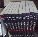 한강 세트 [전10권]  /사진의 제품  / 상현서림  ☞ 서고위치:GG 1 *[구매하시면 품절로 표기됩니다]