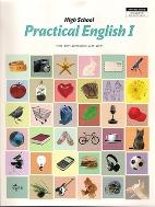 고등학교 실용영어 1 교과서 (능률 이찬승, 09개정과정)