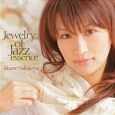 Akane Nakajima - Jewelry Of Jazz Essence (홍보용 음반)