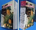 (알기쉬운) 세계 제2차대전사 1-4 [모음 現4권] /상현서림 /사진의 제품    ☞ 서고위치:OM 4 * [구매하시면 품절로 표기됩니다]