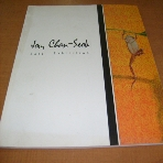 Jou, Chan-Seko: 2th Solo Exhibition - 살아가며