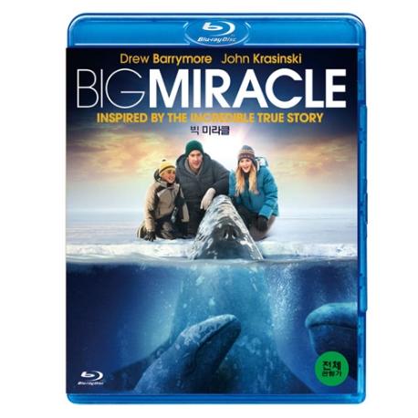 (블루레이) 빅 미라클 (Big Miracle, 2012)