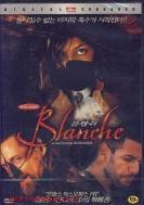 영화 DVD 블랑쉬 (838-4)