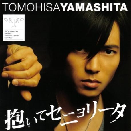 Yamashita Tomohisa - 抱いてセニョリ-タ (홍보용 음반)