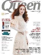 퀸 2020년-7월호 (Queen) 창간 30주년 기념호 (신261-7)