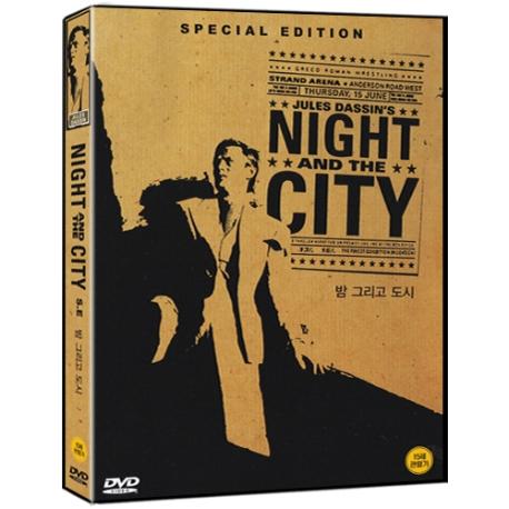 [DVD] 쥴스 다신 - 밤 그리고 도시