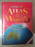 Concise Atlas of The World 48-Page Map Section