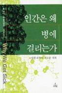 일반사회 한국지리(오승은의수능노트)  /새책수준  ☞ 서고위치:GJ 3