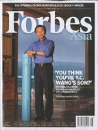 Forbes Asia (월간): 2014년 05월 15일 #