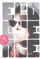 엘로퀀스 ELOQUENCE 2013.12 (68)