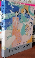 희망의 새 나르는 해운대 -Kim Rhee seongja- 金李聖子 - 서양화 미술 도록 - -227/290/30 큰책-1000부 한정판-새책수준-아래사진참조-