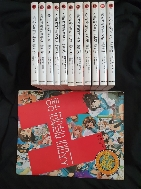 스즈미야 하루히 노벨 시리즈 1~11(소장용)&캐릭터 일러스트 화보집