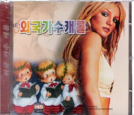 외국가수캐롤 2003년판