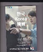 K-스토리(2018. 5호)