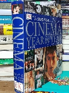 Cinema Year by year, 1894- 2002  -수입서적- 108년간 영화 흑백,컬러사진,설명- -하드커버-두꺼운책-아래사진참조-영화 관련 자료-
