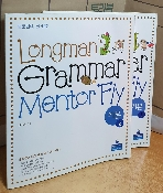 Longman Grammar Mentor Fly 기본 1.2 (전2권)