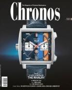 크로노스 코리아 2018년-9/10월 No 58 (Chronos) (신262-6)