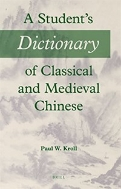 A Student's Dictionary of Classical and Medieval Chinese (Hardcover)