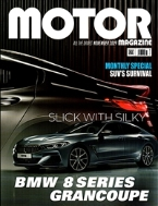 모터 매거진 2019년-11월호 (MOTOR Magazine) (신238-6)