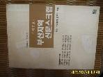 글밭 / 부산지역 신문스크랩 (16종) 1994.10월분 제7호 / 부산 지역정책 연구소 -설명란참조