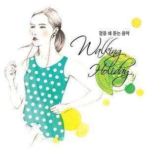 V.A. / Walking Holiday (걸을 때 듣는 음악) (2CD)