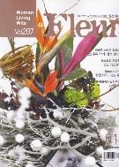 Fleur 2015년 01월호 vlo 207