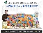 지구별 영웅들 세트 - 전78권 (2010년판)