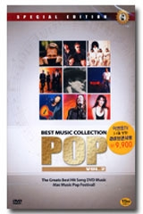 [DVD] V.A. / Best Music Collection Pop Vol.2 (미개봉)