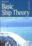 Basic Ship Theory, 5/ed., 2-Vols. (ISBN : 9780750653961 + 9780750653978)