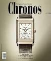 크로노스 코리아 2016년-11/12월 No 47 (Chronos) (신237-5)