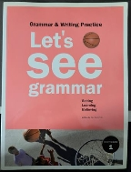Let's See Grammar(레츠 씨 그래머) Intermediate. 1