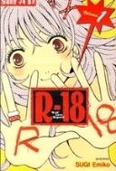 R-18 (1-4)완결 알-18 /스기 에미코