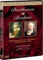 [DVD] Serge Baudo / Beethoven, Brahms (미개봉)