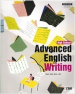 고등학교 영어 교과서 Advanced English Writing (YBM-한상호)