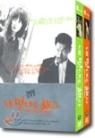 네 멋대로 해라 감독판 보급판 [MBC 미니시리즈] / [초회감독판]8disc/디지팩+북릿/아웃박스
