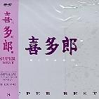 SUPER BEST - Kitaro (키타로 수퍼 베스트)[새것같은 개봉]
