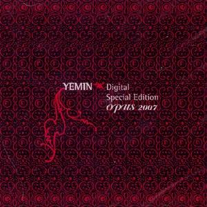 [미개봉] 예민 / Opus 2007 (Digital Special Edition)