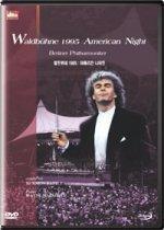 [DVD] Waldbuhne 1995 : American Night (발트뷔네 1995 : 아메리칸 나이트)